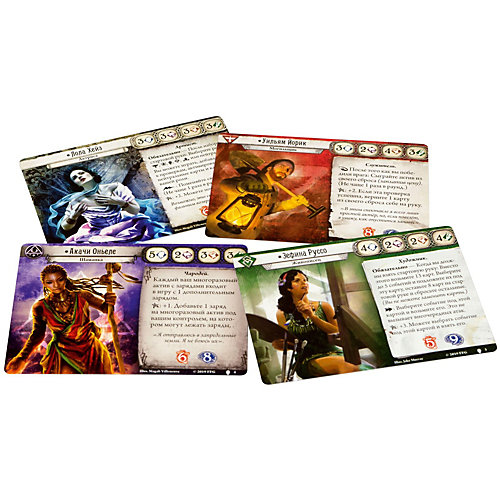 Настольная игра Hobby World Ужас Аркхэма. Путь в Каркозу от Hobby World