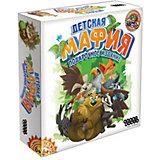 Настольная игра Hobby World Детская мафия, подарочное издание
