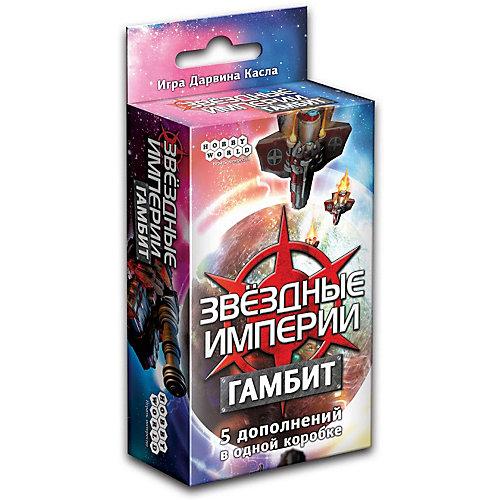 Настольная игра Hobby World Звёздные империи: Гамбит от Hobby World