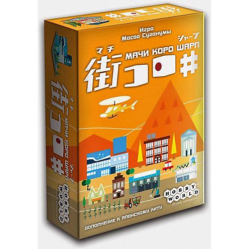 Настольная игра Hobby World Мачи Коро Шарп от Hobby World