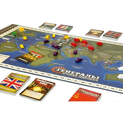 Настольная игра Hobby World Генералы: Вторая мировая от Hobby World
