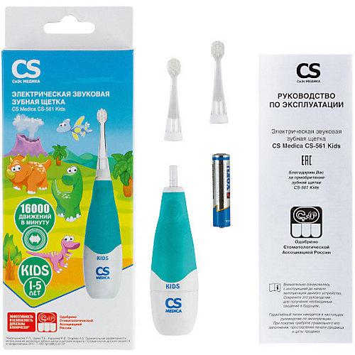 Электрическая звуковая зубная щетка CS Medica CS-561 Kids, голубая от CS Medica