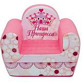 """Игровое кресло Paremo """"Инста-малыш"""" Наша Принцесса"""