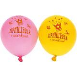 """Воздушные шары Belbal с рисунком  """"Поздравляем с днем рождения! Принцесса"""" 50 шт"""