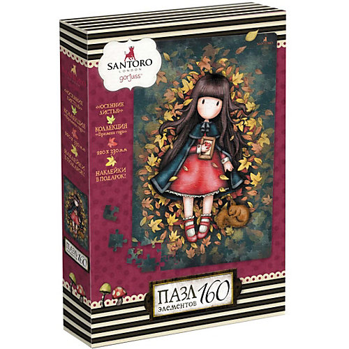Пазл Santoro Осенние листья, 160 элементов, с наклейками от Origami