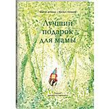 Книга Лучший подарок для мамы, Морган де Кадье