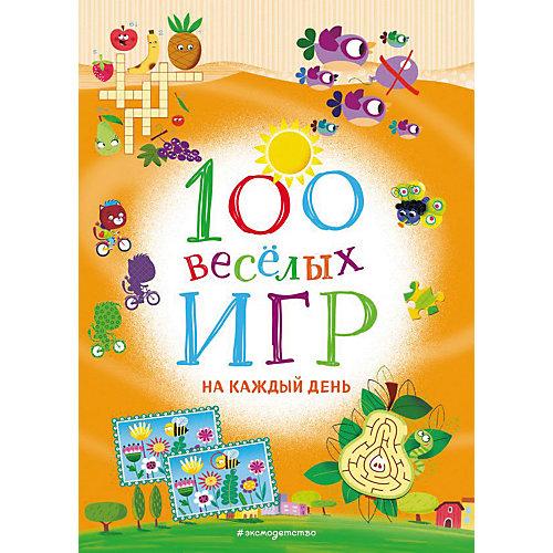 """Сборник 100 весёлых игр """"На каждый день"""" от Эксмо"""