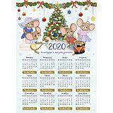 "Календарь с предсказаниями Fenix-present ""Мышата"""