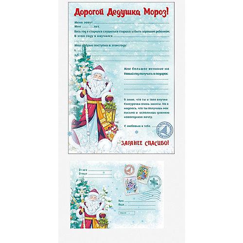 "Новогодний набор Fenix-present ""Дедушка Мороз и елка"" от Феникс-Презент"
