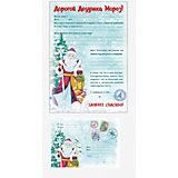 """Новогодний набор Fenix-present """"Дедушка Мороз и елка"""""""