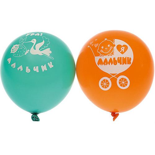 """Воздушные шары Belbal """"Ура! Мальчик"""", с рисунком, 50 шт от Belbal"""