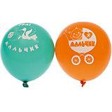 """Воздушные шары Belbal """"Ура! Мальчик"""", с рисунком, 50 шт"""