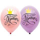 """Воздушные шары Belbal """"Маленькая принцесса"""", с рисунком, 50 шт"""