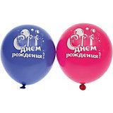 """Воздушные шары Belbal """"День рождения: котенок с подарком"""", с рисунком, 50 шт"""