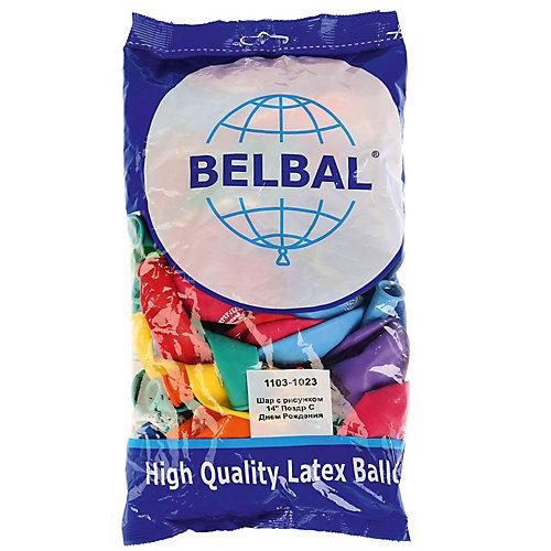 """Воздушные шары Belbal """"Поздравляем с днем рождения"""", 50 шт от Belbal"""