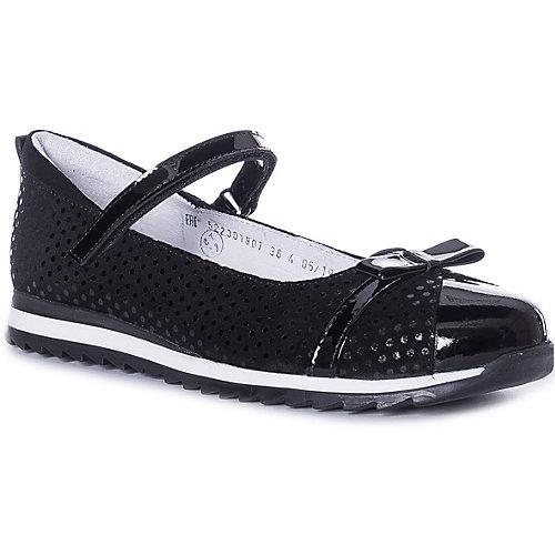 Туфли Elegami - черный от ELEGAMI