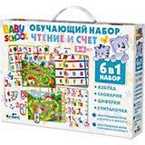 """Обучающий набор Origami """"Для малышей: чтение и счет. 6 в 1"""""""