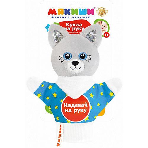 """Кукла на руку Мякиши """"Волчонок"""" от Мякиши"""