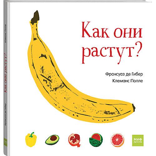 "Книга ""Как они растут?"" от Манн, Иванов и Фербер"