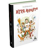 """Книга Вовка с Хвостиком """"Игра Мориарти"""", Доброчасова А."""