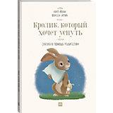 """Книга Сказка в помощь родителям """"Кролик, который хочет уснуть"""", новая обложка"""