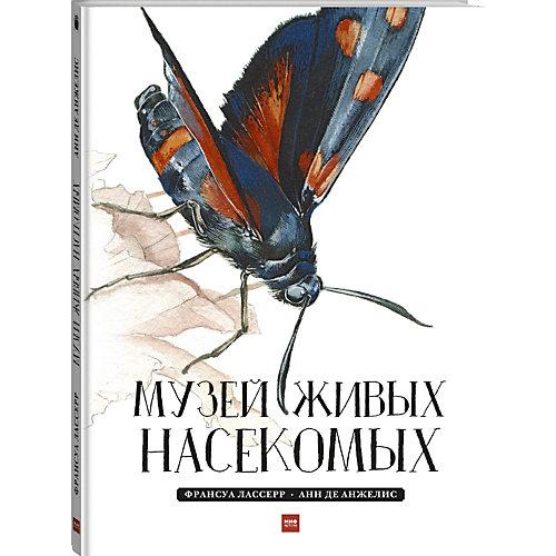 """Книга """"Музей живых насекомых"""" от Манн, Иванов и Фербер"""