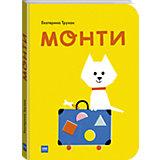 """Книга """"Монти"""", Трухан Е."""