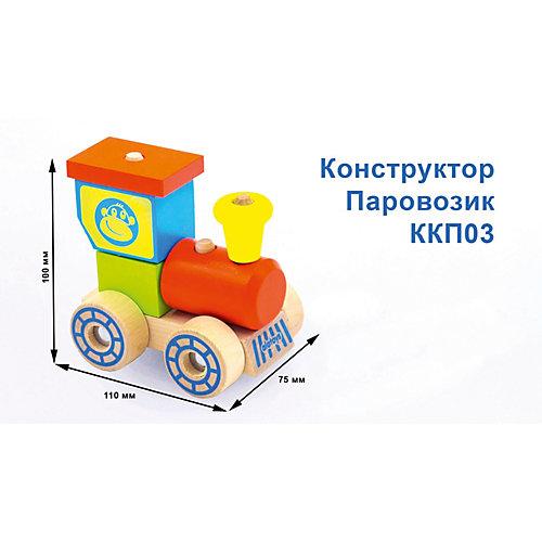 """Конструктор-каталка Alatoys """"Паровозик"""" от Alatoys"""
