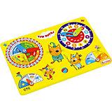 """Календарь природы Alatoys """"Три кота"""", желтый"""