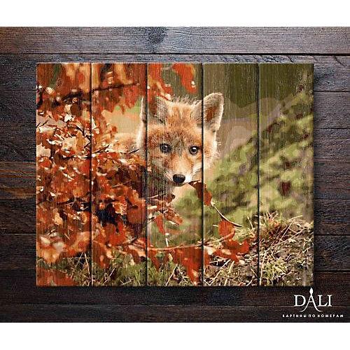 """Картина по номерам по дереву ДАЛИ """"Хитрый лис"""" от Dali"""