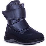 Ботинки Skandia Missy