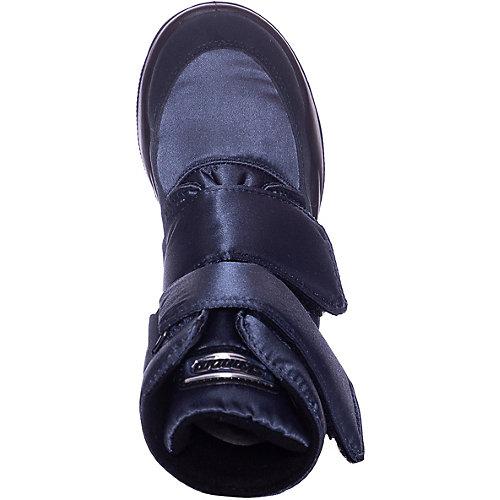 Ботинки Skandia Missy - синий от Skandia