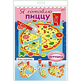 Игра-конструктор объемная Хатбер-Пресс «Сделай сам! Я готовлю пиццу»