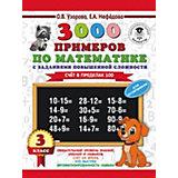 """Развивающая книга """"3000 примеров по математике"""" Счет в пределах 100, 3000 примеров для начальной школы, 3 класс"""