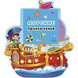 """Развивающая книга """"Морские приключения"""" Настоящий самоучитель для детей"""