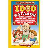 """Развивающая книга """"1000 загадок"""" Для знатоков"""