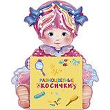 """Развивающая книга """"Разноцветные косички"""", Настоящий самоучитель для детей"""