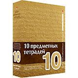 Набор тематических тетрадей Альт Контрасты, золотая коробка