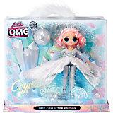 Игрушка Кукла ЛОЛ, светящиеся платье