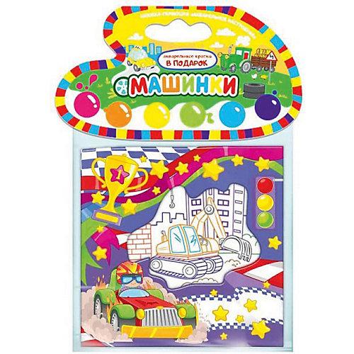 "Раскраска Malamalama Акварельное настроение ""Машинки"" от Malamalama"