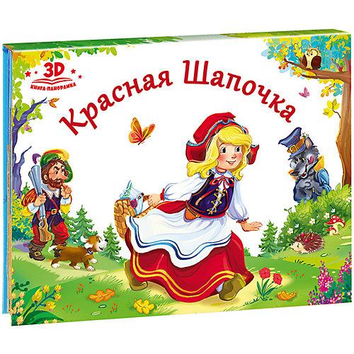 """Книжка-панорамка Любимые сказки """"Красная шапочка"""" от Malamalama"""