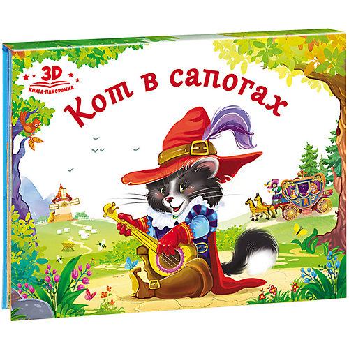 """Книжка-панорамка Любимые сказки """"Кот в сапогах"""" от Malamalama"""