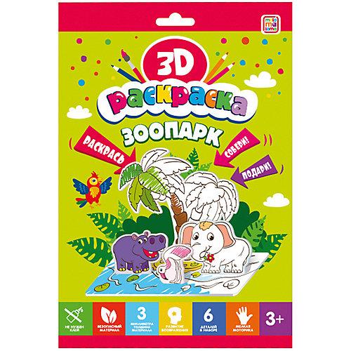 """3D-раскраска Malamalama """"Зоопарк"""" от Malamalama"""