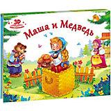 """Книжка-панорамка Любимые сказки """"Маша и медведь"""""""