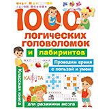 """Сборник """"Занимательные головоломки для малышей"""" 1000 логических головоломок и лабиринтов, В. Дмитриева"""