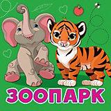 """Книжка для малышей """"Первые книжки-картинки"""" Зоопарк, А. Игнатова"""