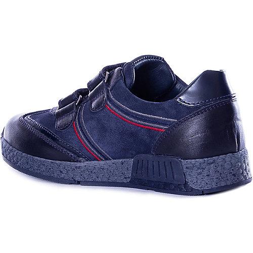 Демисезонные ботинки Tiflani - синий от Tiflani