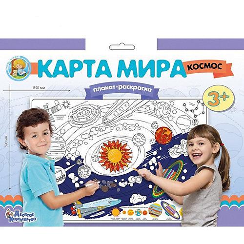 """Плакат-раскраска """"Карта мира Космос"""" от Десятое королевство"""