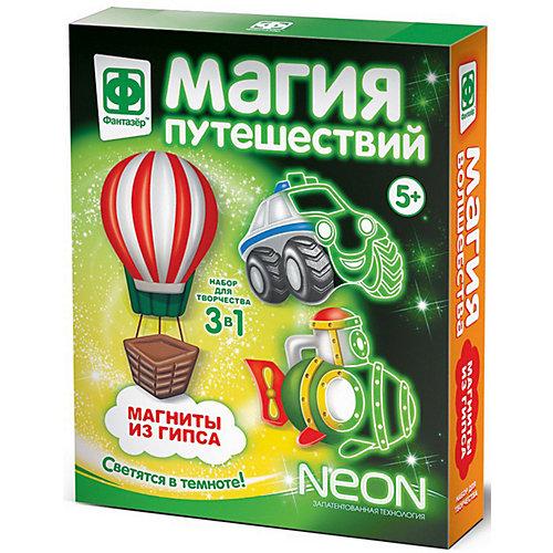 """Набор для создания магнитов Фантазёр """"Магия путешествий"""", с неонами от Фантазер"""