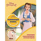 """Развивающая книжка с наклейками """"Принцессы Disney"""""""